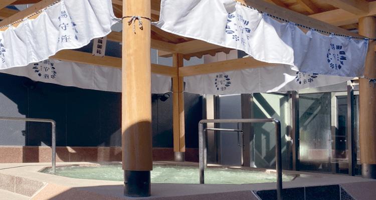 土俵風呂(女性大浴場)