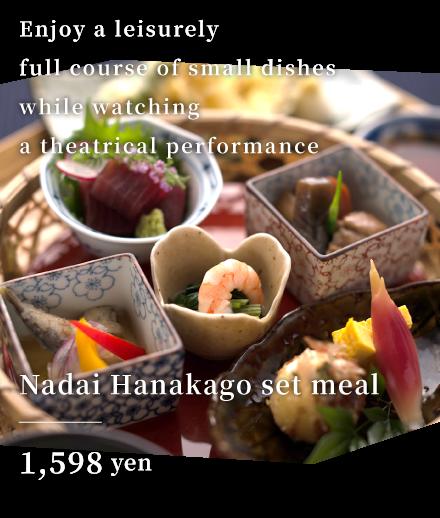 Nadai Hanakago set meal 1,598yen