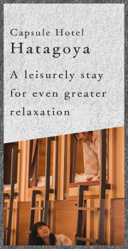 A leisurely stay for even greater relaxation